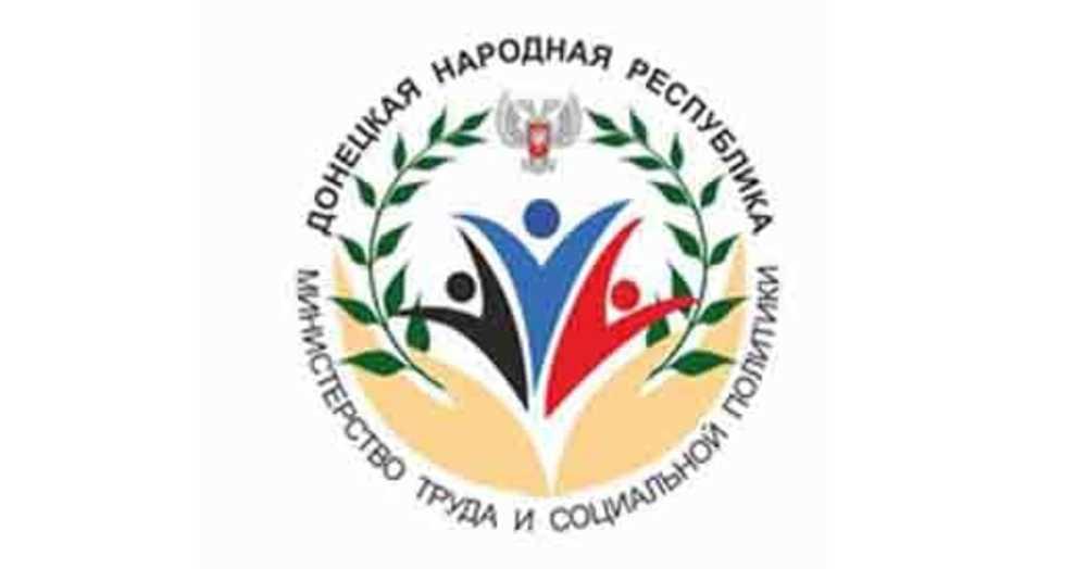 Источники, нормы и принципы избирательного права в Российской