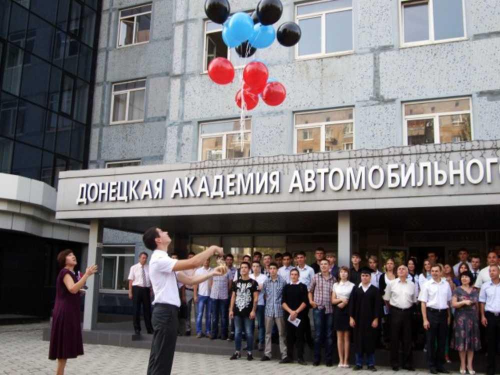 Донецк  день города 2017 Донецк  герб и флаг