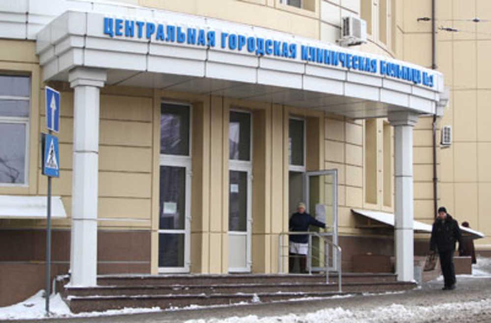 Г запорожье областная клиническая больница