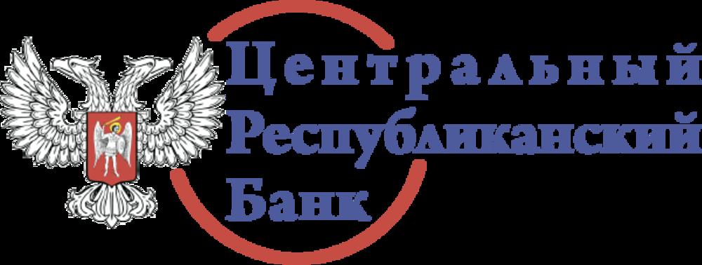 Денежные переводы в донецк из краснодара