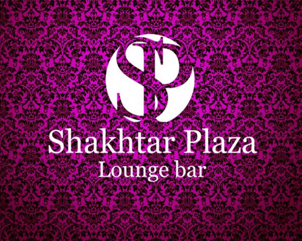 Shakhtar Plaza Lounge Bar