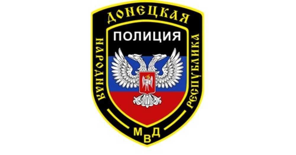 Г донецк ростовская область знакомства 10