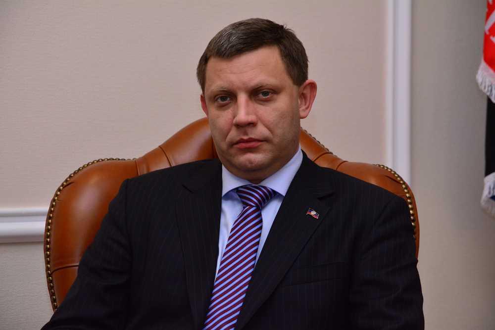Батяня-комбат. Кто стоит за гибелью главы ДНР Захарченко