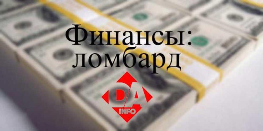 получить кредитную карту в тамбовских банках