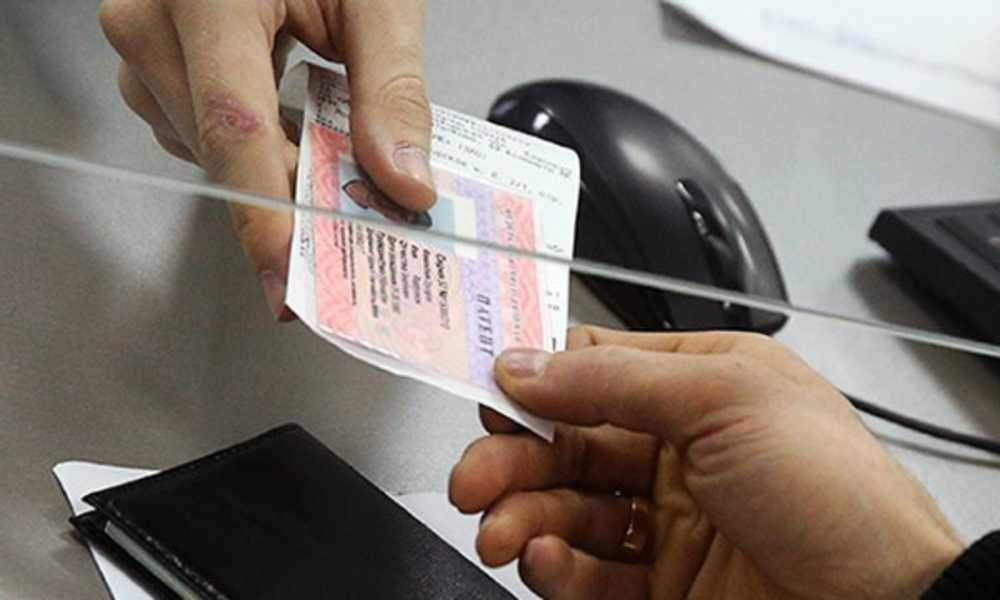 Патент на работу ростов на дону 2017 бланк для временной регистрации иностранца