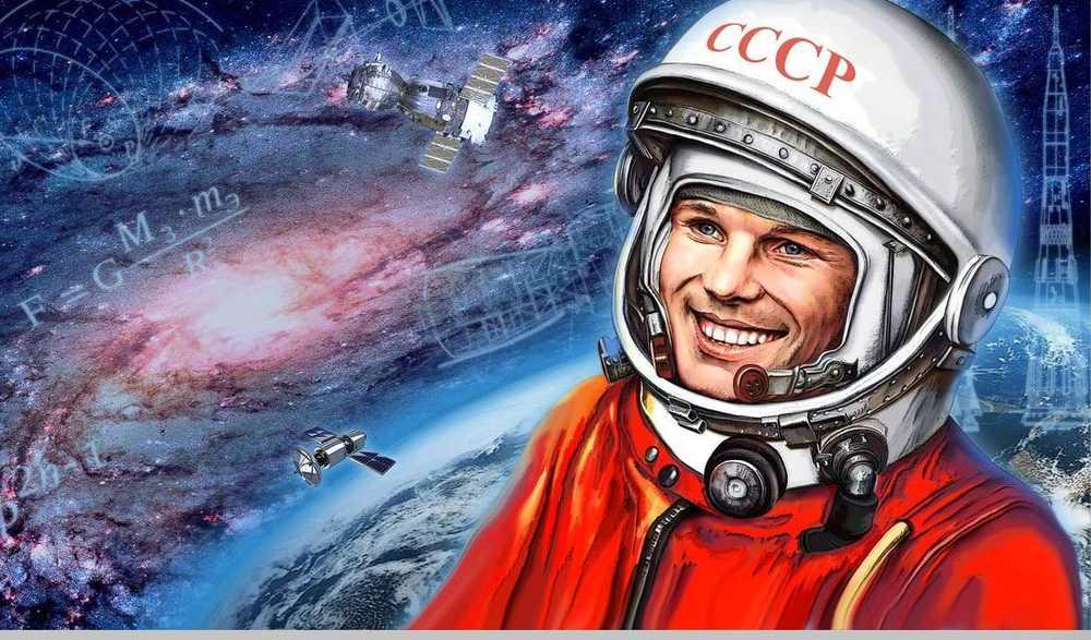 Открытки, открытки первого полета человека в космос