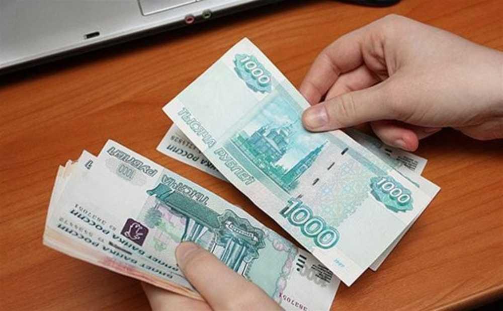 Деньги в долг мозырь срочно онлайн заявка