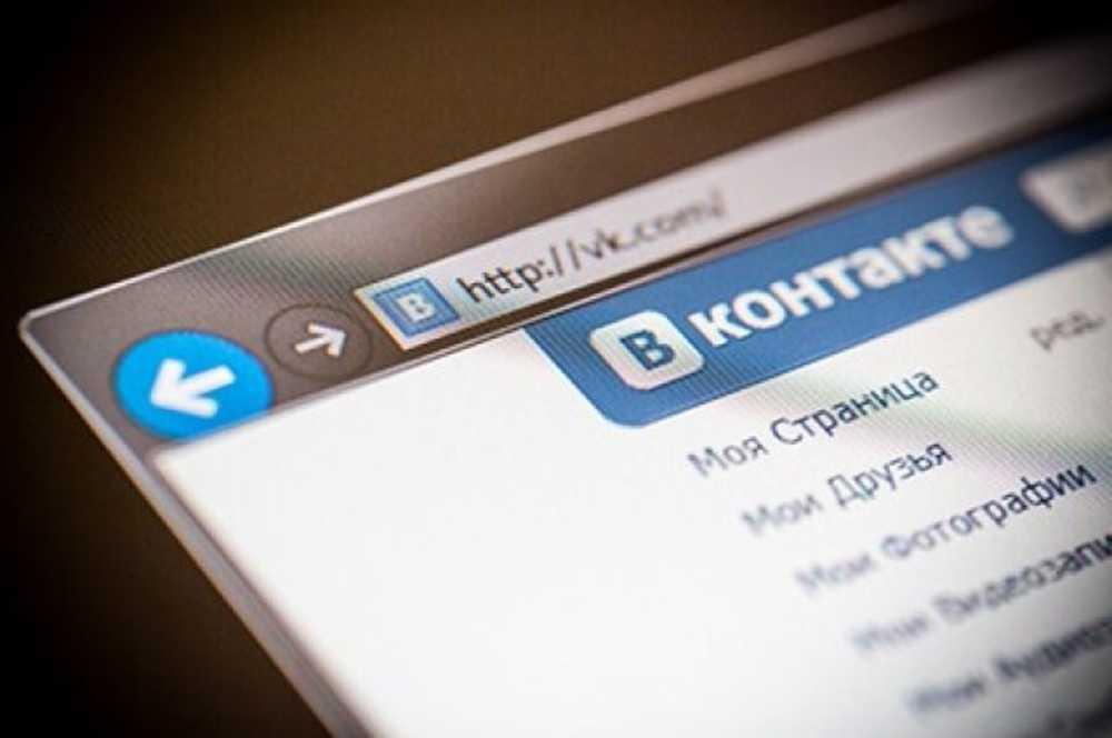 Моя страница ВКонтакте  vkvkontaktecom