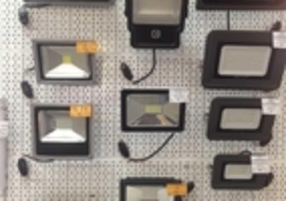 Светодиодный LED прожектор