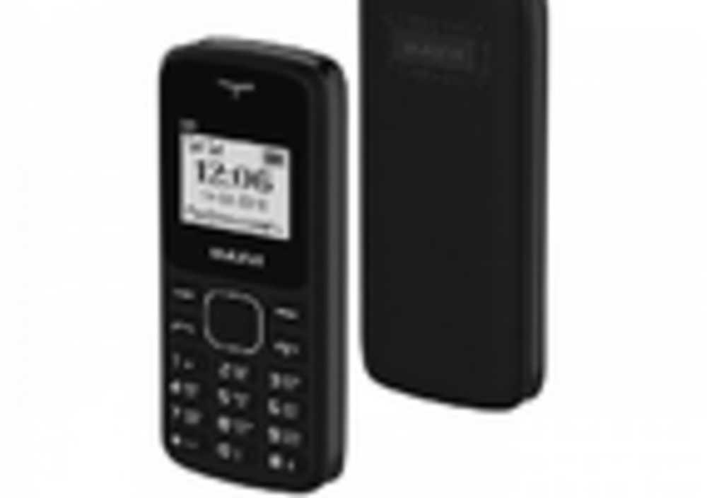 мобильные телефоны от 599 рублей