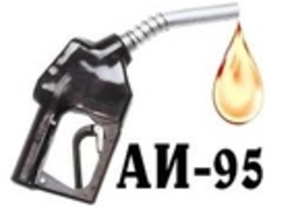 Бензин и диз.топливо на АЗС по талонам